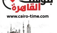 بتوقيت القاهرة