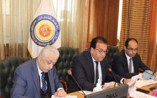 بيان المجلس الاعلى للجامعات