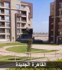 وزير الاسكان : الاحد المقبل بدء تسليم ٢٤٠ وحدة سكنيه بدار مصر بمنطقة الأندلس بالقاهرة الجديدة