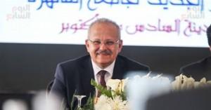 رئيس جامعه القاهرة