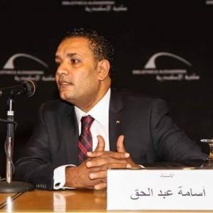 أسامة عبد الحق