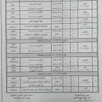 IMG-20200314-WA0074