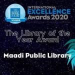 مكتبة المعادي تفوز بالمركز الأول على مكتبات العالم