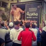 خالد فرج خطاب ضد الاستغلال