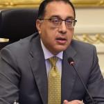 استجابة رئاسة الوزراء للاستغاثات والبلاغات الطبية