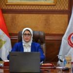 وزيرة الصحة تلقي كلمة مصر باجتماع الاتحاد الافريقي بنيابة عن الرئيس عبدالفتاح السيسي